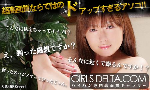 rikitake girlsdelta paipan RIKITAKE.com→Girls DELTA